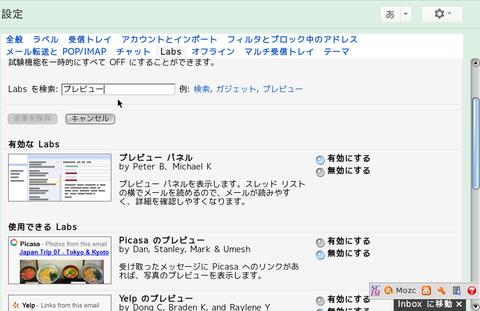 Gmail-(4)