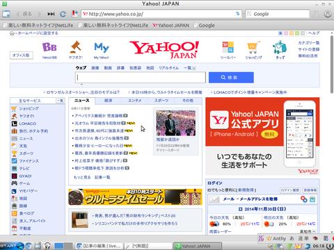 デスクトップ1_014