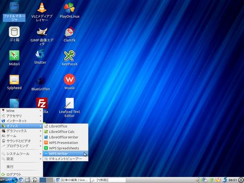 デスクトップ1_019