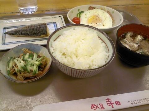 tyosyoku02
