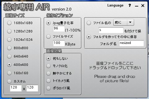 縮小専用AIR_016