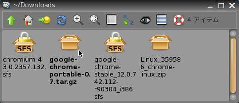Chrome(2)