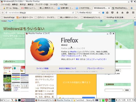 Firefox-(3)