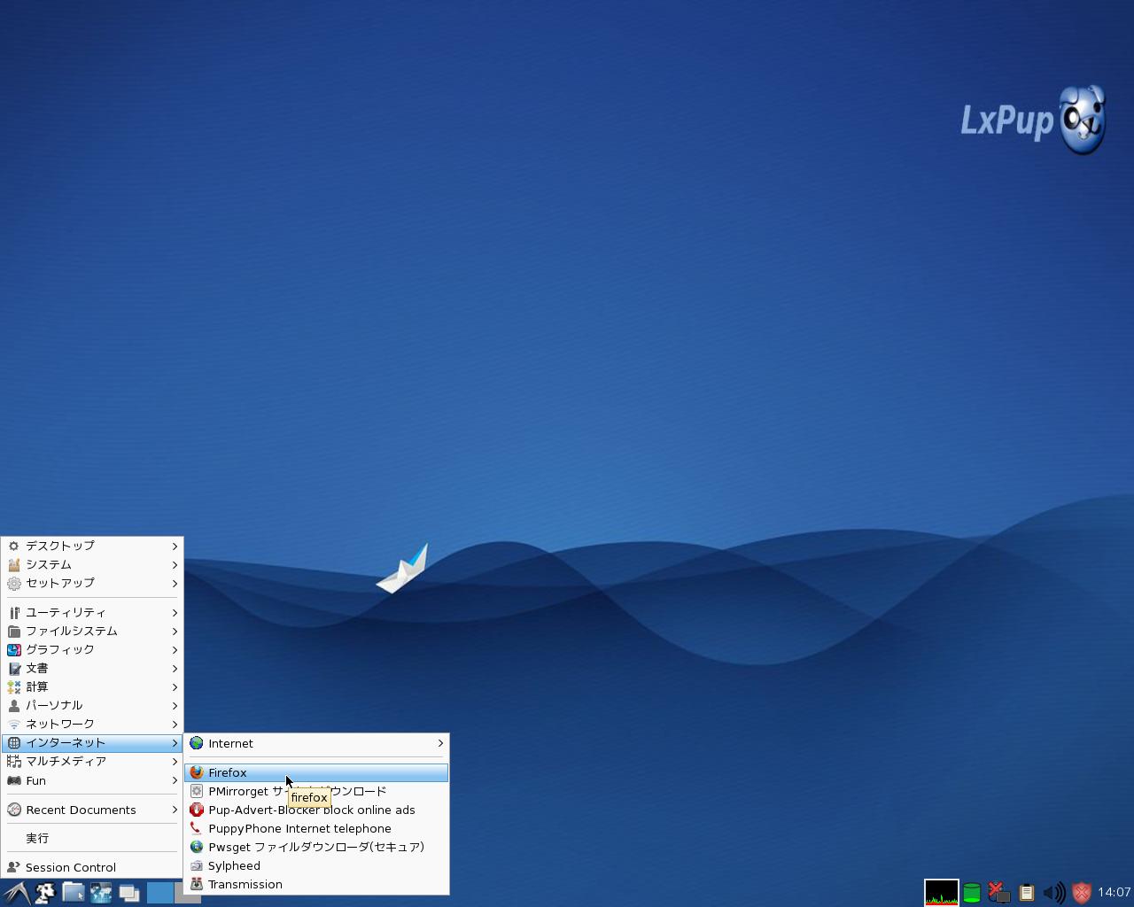 Puppy Linux の軽快さを体験するとなかなか、ほかのディストリビューションに移行するというのは難しいと思います。慣れてくるとシングルクリックでアプリケーションを