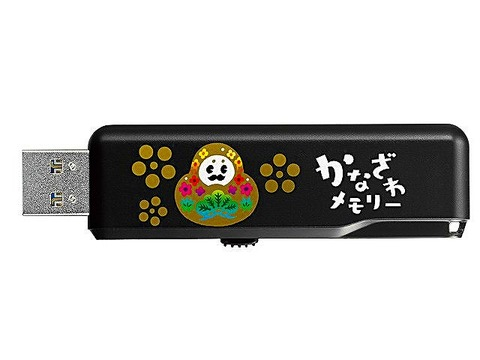 kanazawa01jpg