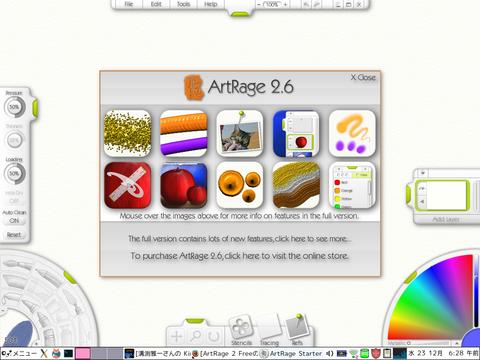 ArtRange-(11)