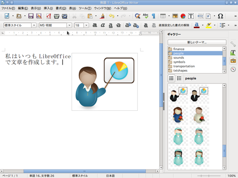 LibreOffice08