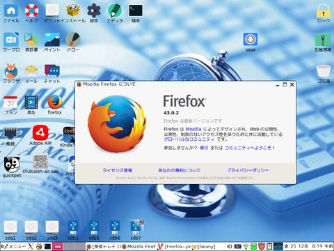 Firefox-(1)