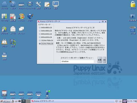 Puppy431_02