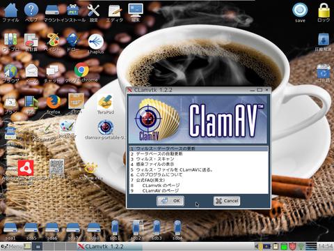 ClamAV-