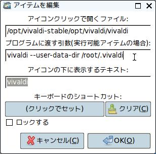 Screenshot(8)