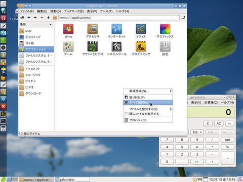 linuxBean01