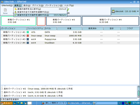 capture12546