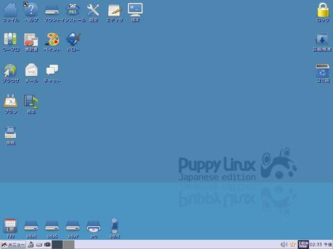 Puppy431_01