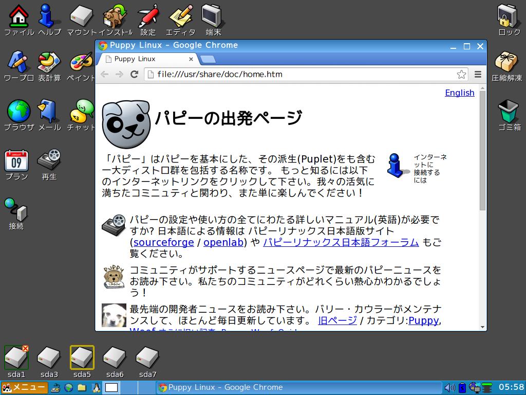 Google chrome portable sourceforge linux