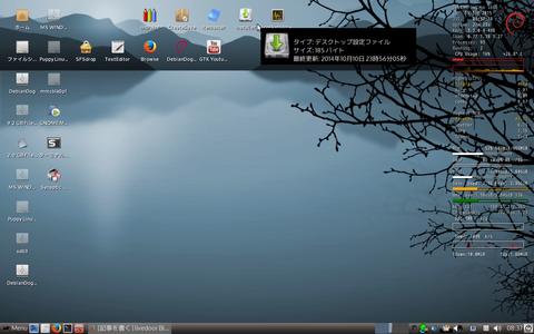 デスクトップ1_006