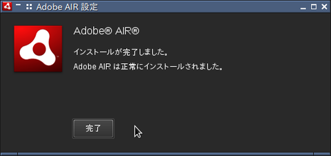 adobeair08