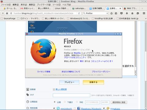 firefox-(11)