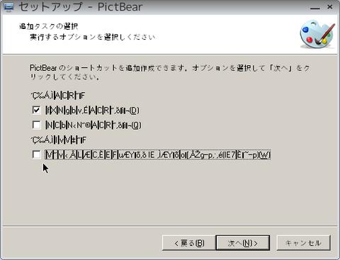 PictBear(8)