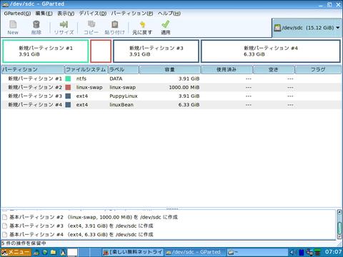 capture12082