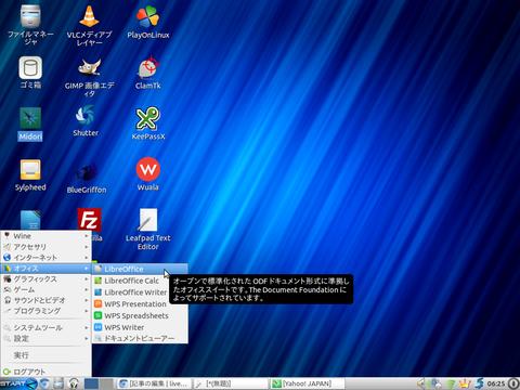 デスクトップ1_016