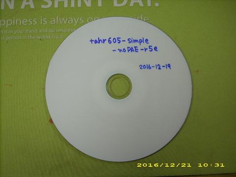 DSCI3626