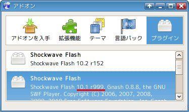 s_deb_flash06