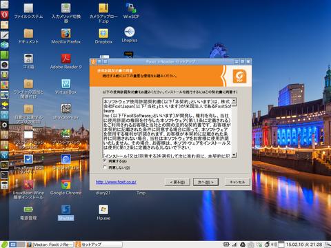 デスクトップ1_002