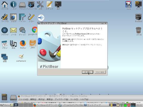 PictBear(2)