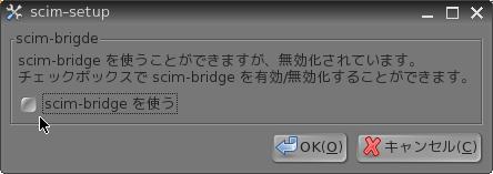 Chrome(17)