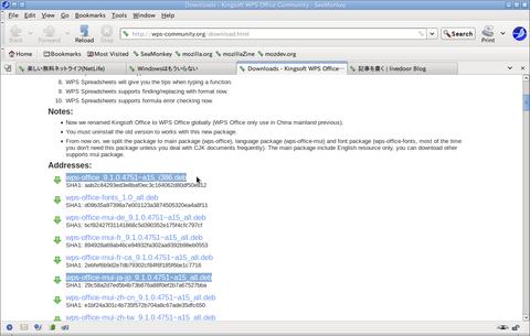 スクリーンショット - 2014年08月20日 - 06時13分25秒