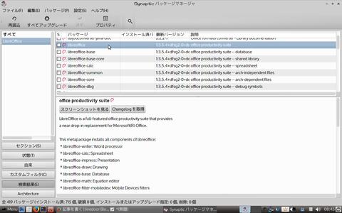 デスクトップ1_005