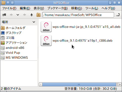 wps office mui ja jp_9 1.0 4751 a15_all deb