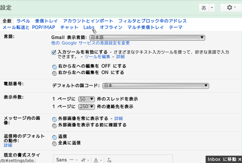 Gmail-(2)