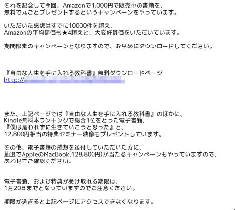 Screenshot(3)