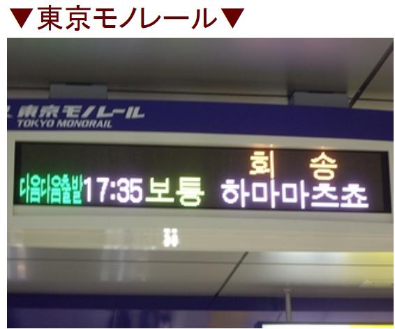 20150704hachiouji.png