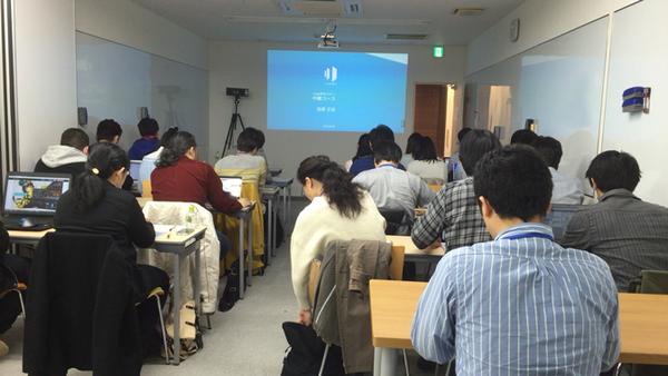 中級セミナーblog6