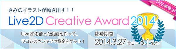 image_award_title