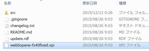 WeblioPane20151212-3