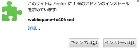WeblioPane20151212-4