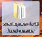WeblioPane20151212-2