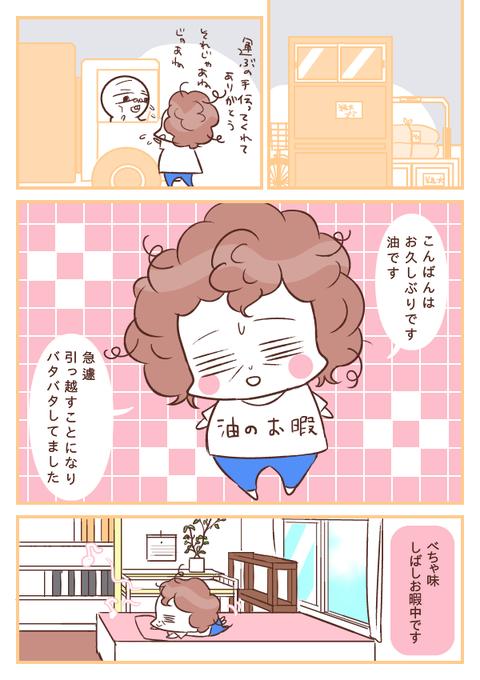 IMG_8742