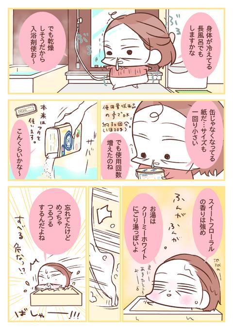IMG_7317