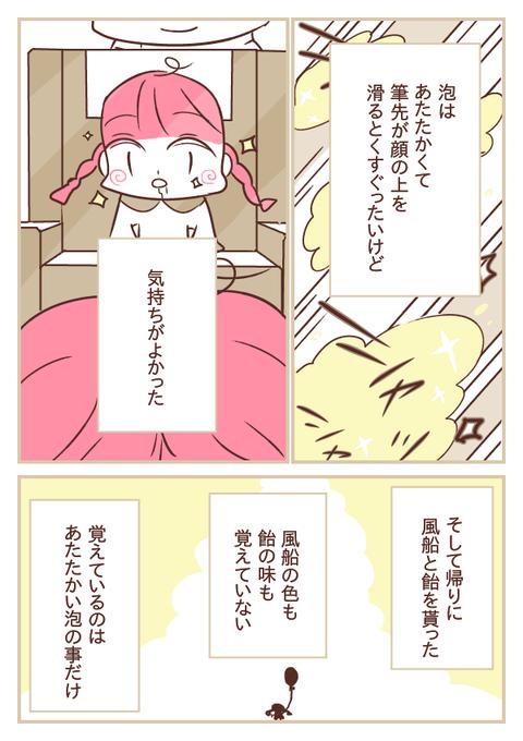 IMG_6339