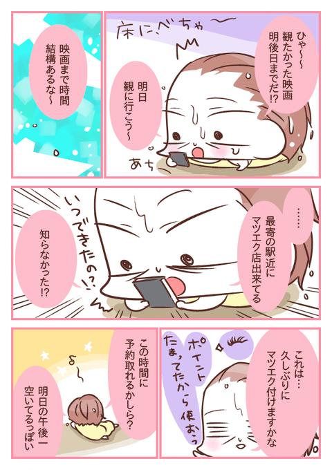 IMG_6555