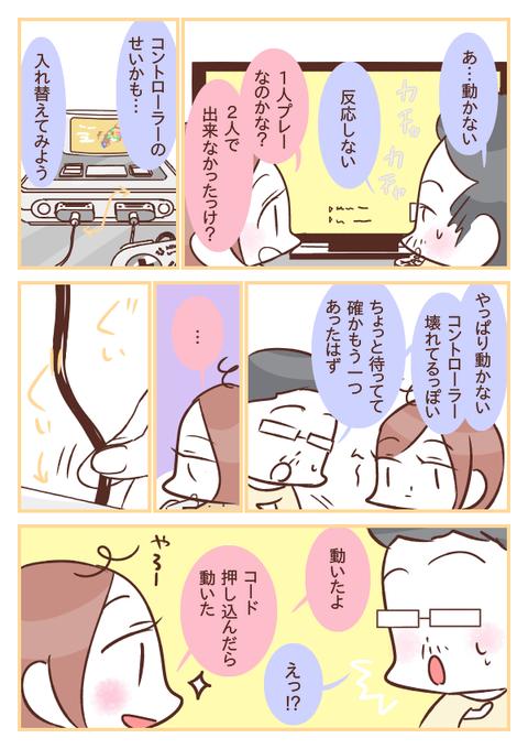 IMG_6189