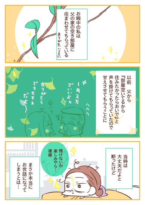 IMG_8872
