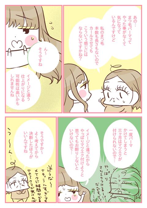 IMG_7940