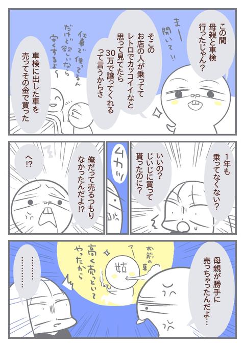 IMG_6918