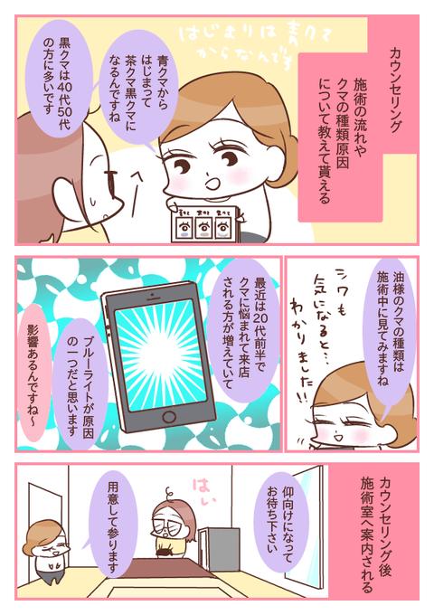 IMG_7579